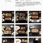 うなぎ料理しま村オフィシャルInstagram