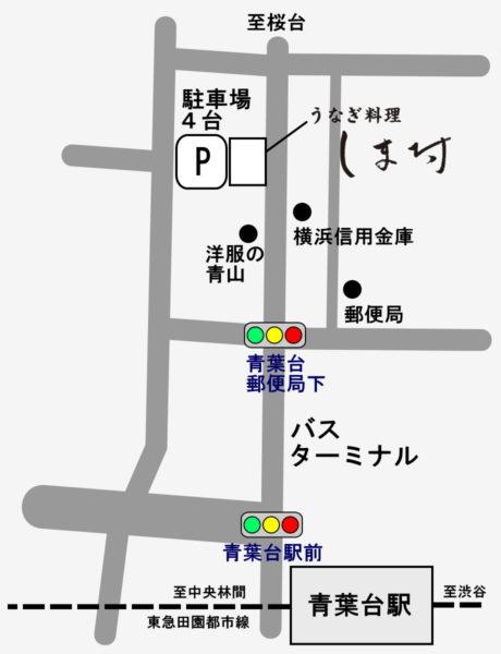 うなぎ料理しま村 青葉台店駐車場